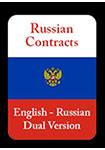 rusia-contratos-sombra-en2
