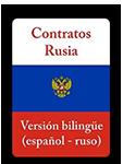 rusia-contratos-sombra2